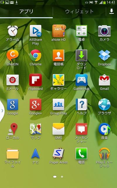 Screenshot_2013-05-27-14-41-41