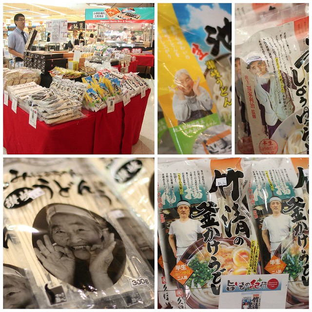 Mitsuwa Market Japanese Gourmet Fair 2013