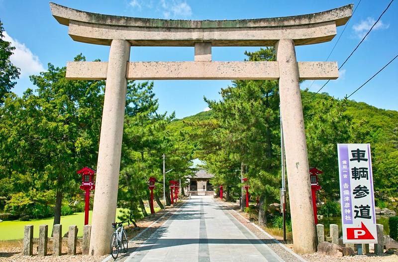 吉備津彦神社(参道)