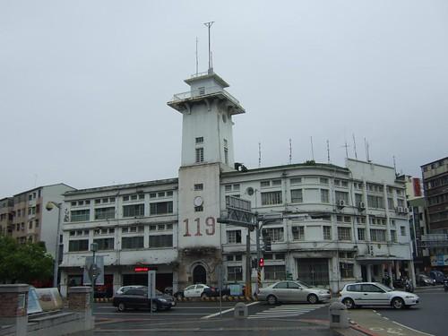 原臺南合同廳舍