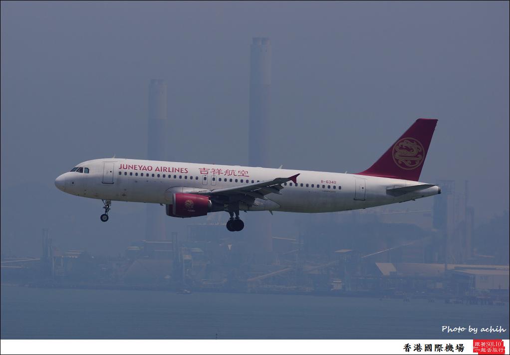 Juneyao Airlines B-6340-002
