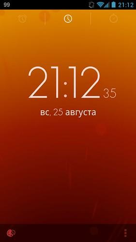 Часы для Android
