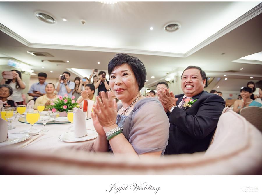 士傑&瑋凌 婚禮記錄_00132