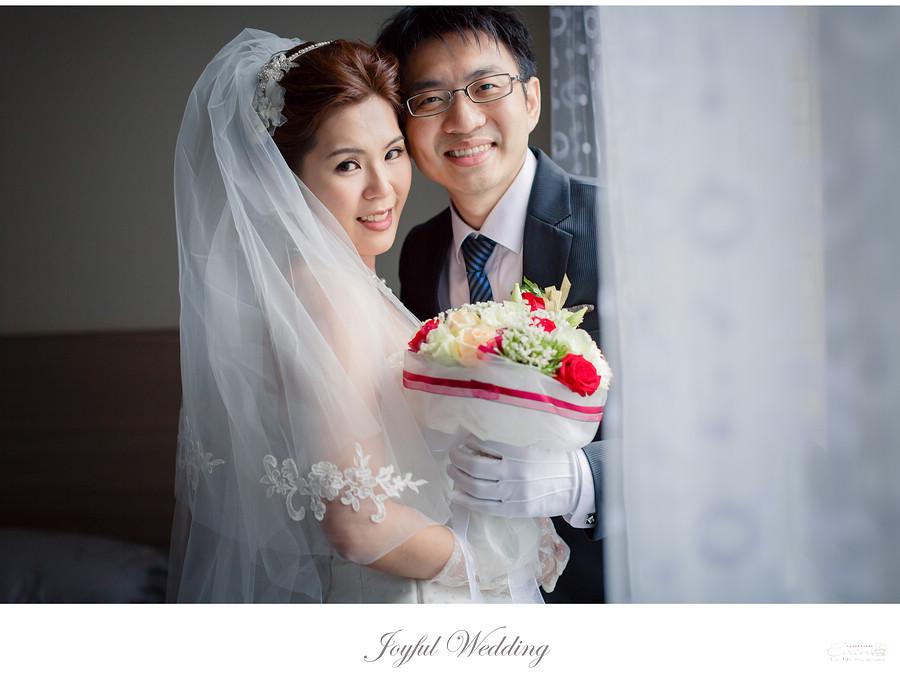 士傑&瑋凌 婚禮記錄_00080