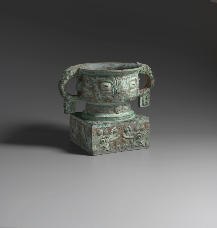 2  Eskenazi Ltd - Bo Ju gui archaic bronze side view 1.jpg