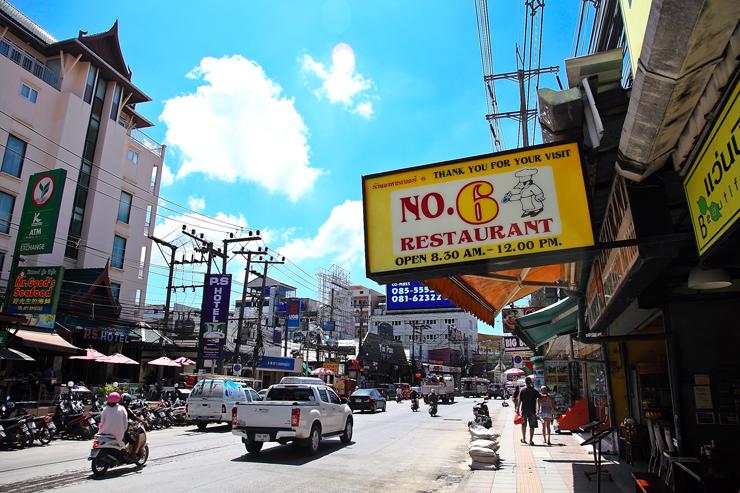 No-6-Restaurant