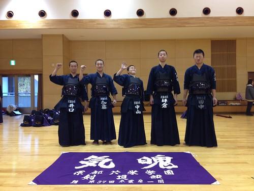 131216 福知山剣道優勝大会-10