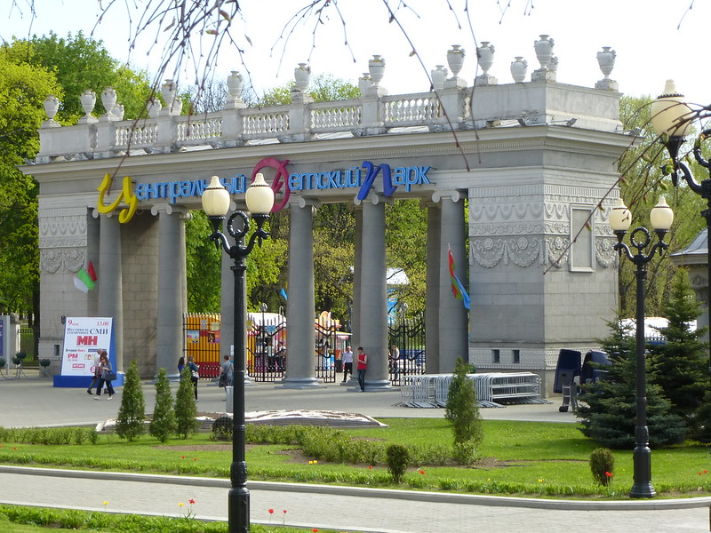 Central children park or Park Gorkogo