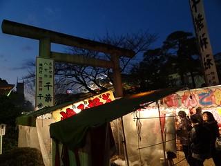 初詣 HaTsu-MoUDe