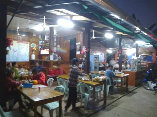 Th-Um Phang -Ville-Gens (1)