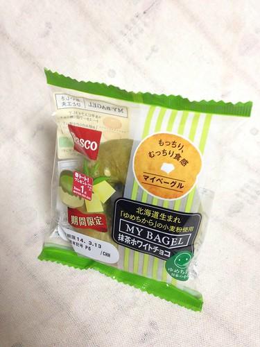 京宇治抹茶しふぉん、抹茶ホワイトチョコ
