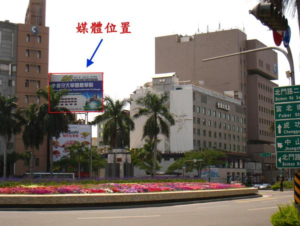 台南市中山路二段79號-big