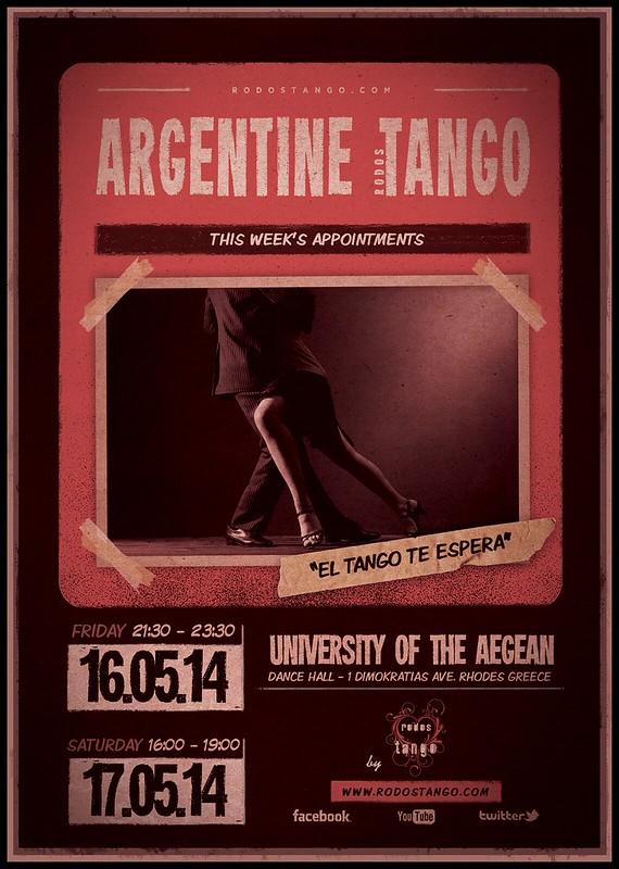 16-17 Μαΐου 2014 - Practi-longa - Μάθημα στην Αίθουσα Χορού του Πανεπιστημίου Αιγαίου