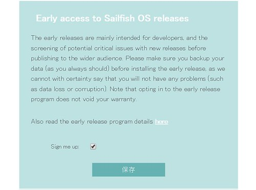 Early access to Sailfish OS releases