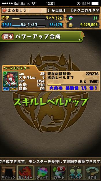 2015-02-06 12.01.44