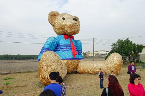 台中地景藝術節 迷失小熊