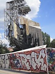 Communist era monument: 'Bulgaria 1300 Years,' Sofia