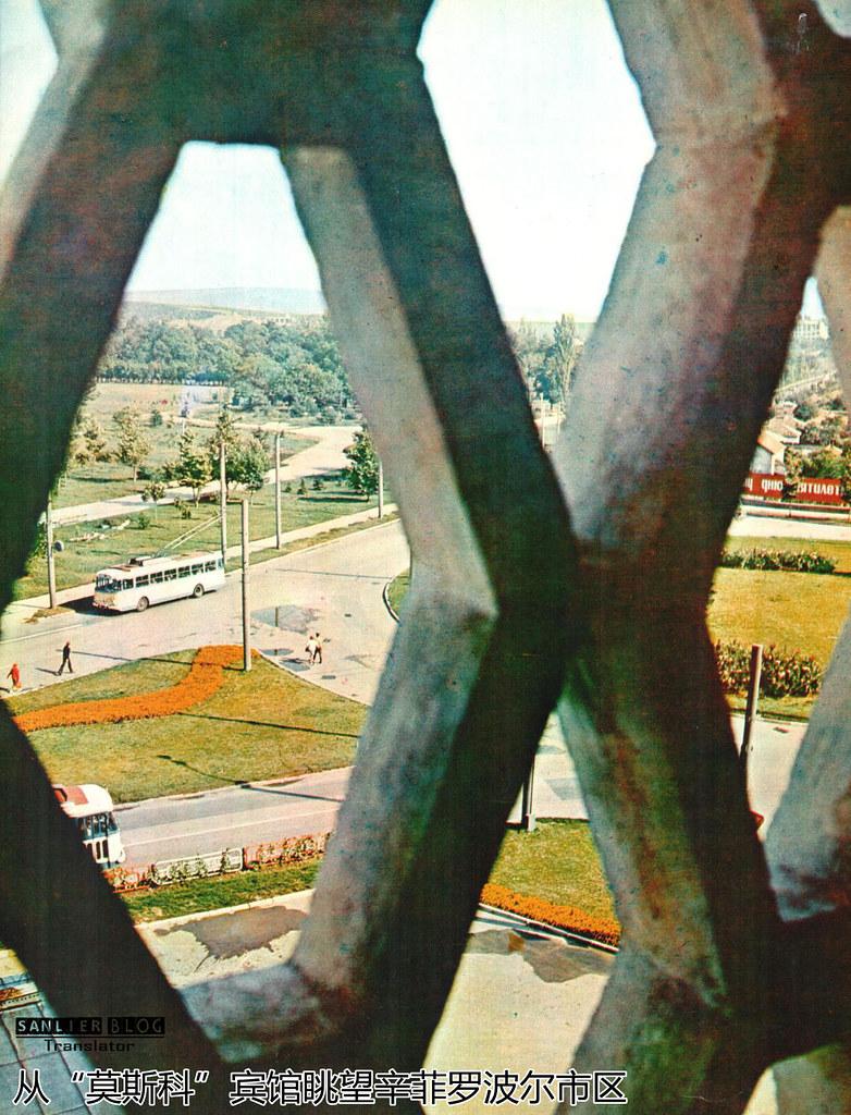 1970年代克里木半岛影集057