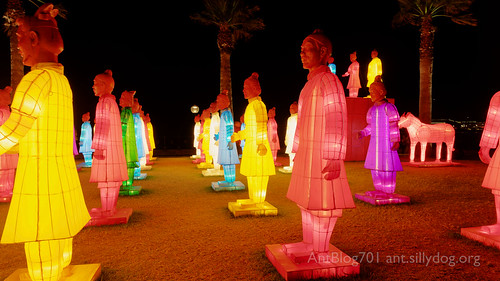 Lanterns of the Terracotta Warriors