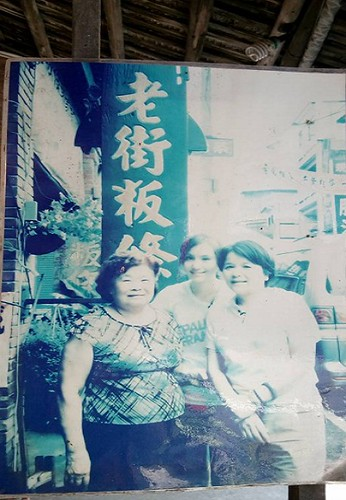 BEIPU OLD STREET_29
