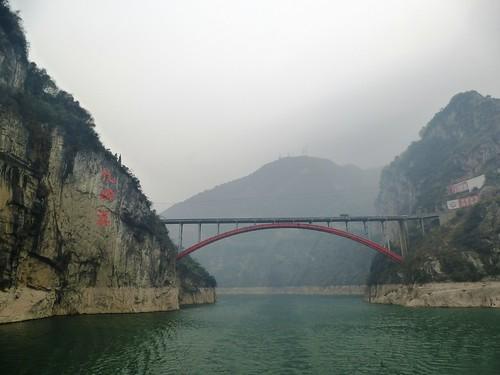 Chongqing13-Croisiere 3-Xiling (7)