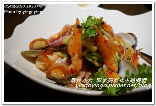 雲林斗六_聖泰旻泰式主題餐廳20130509_DSC03405