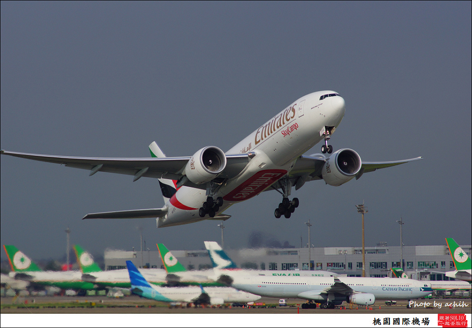 Emirates A6-EFG-005