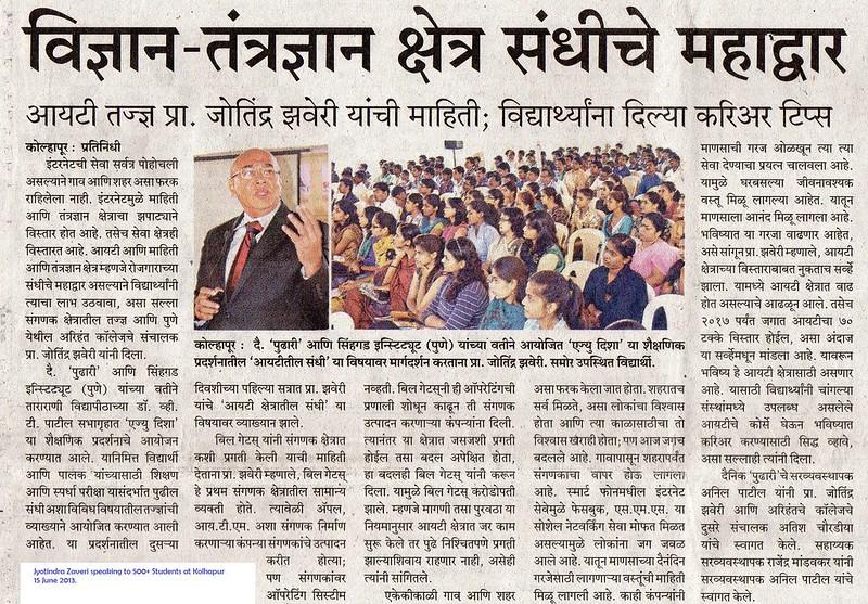 Kolhapur 15 June 2013