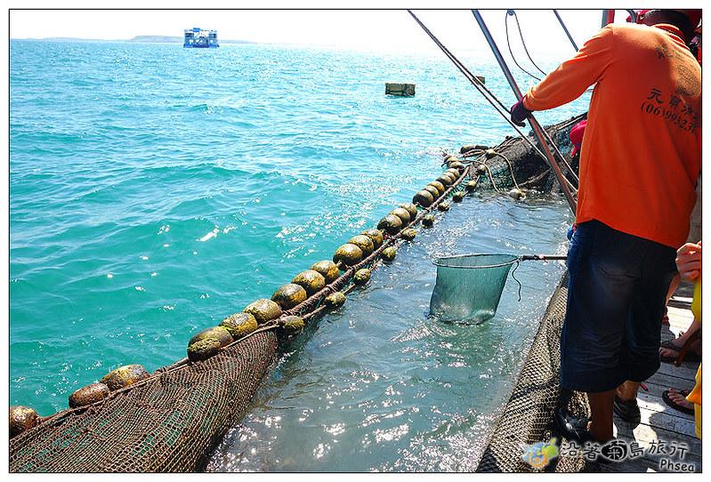 2013元貝休閒漁業_27