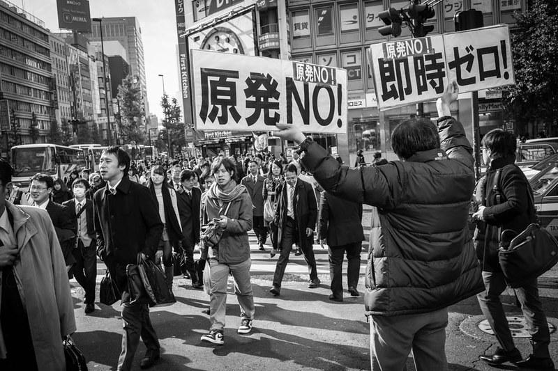 Anti-nuclear protest in Shinjuku, Tokyo.