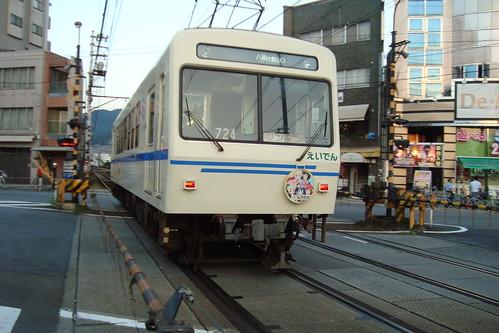 2013/09 叡山電車 きんいろモザイク ヘッドマーク車両 #07