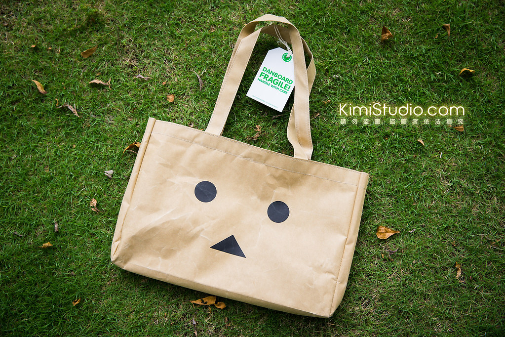 Danboard bag-009
