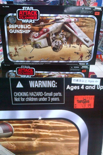 VOTC Clone Gunship massacre...RM749.95 OR USD235!!!!!!!!!!