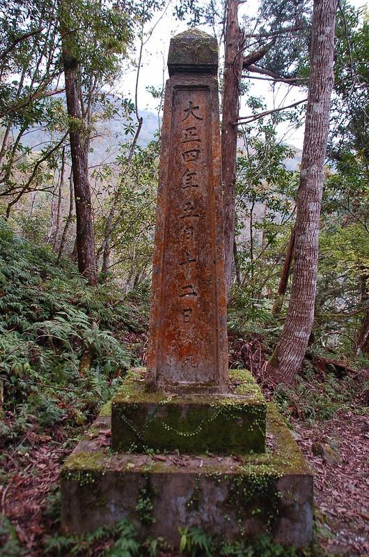 喀西帕南事件紀念碑 2