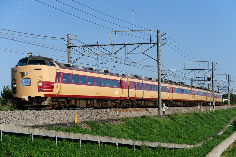 "Class485 ""Hitachi"" 50th Anniversary forward"