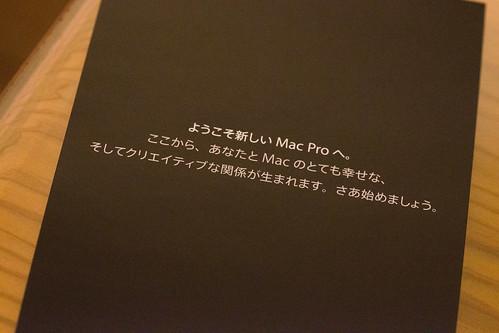 Mac Pro_Late2013_09