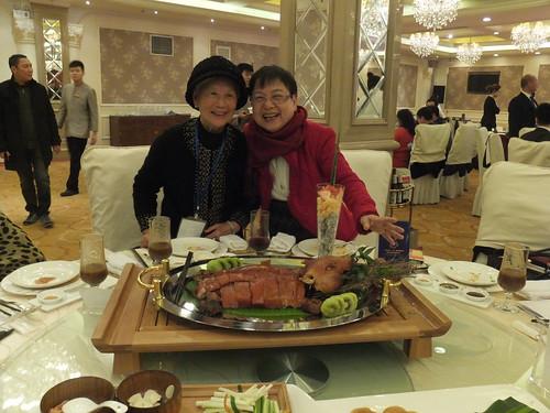 北京海峽兩岸美食文化論壇 162