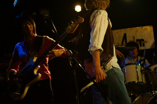 TOWNZEN live at Adm, Tokyo, 04 May 2014. 009