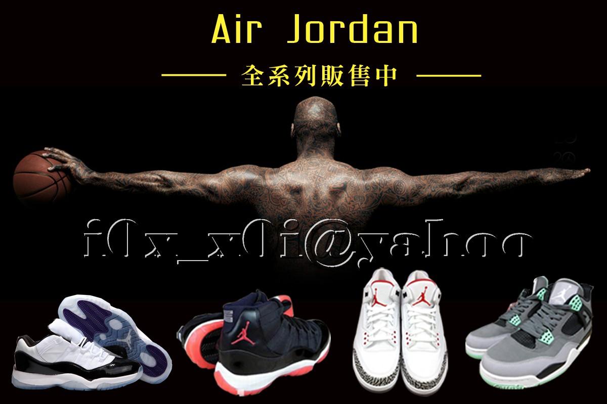 i0x-AIR JORDAN 全系列