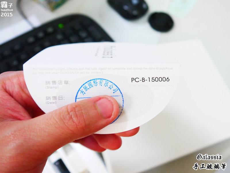 P1350157-01