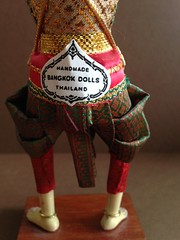 Thai Dancing Prince Doll