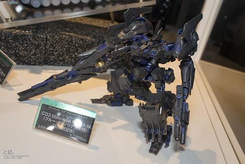 Kotobukiya_PHEx2015W-25