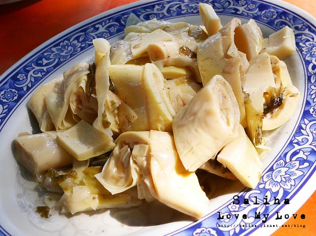 陽明山竹子湖餐廳山園 (11)