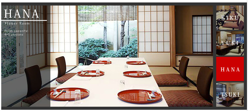 Private Dining|WELOCOME TO HAMADAYA, CLASSICAL JAPANESE DINING - Mozilla Firefox 31.01.2015 175526
