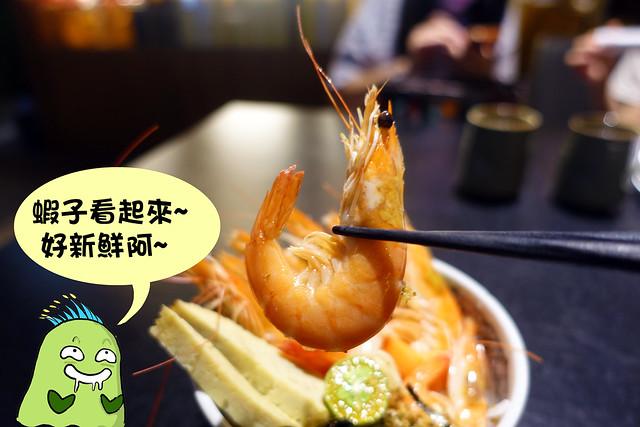 台中美食(三次魚屋)-11