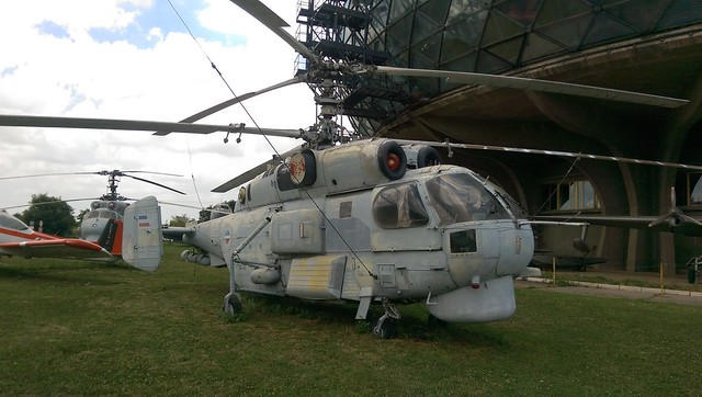 Kamov Ka-25PL at Belgrade Aviation Museum