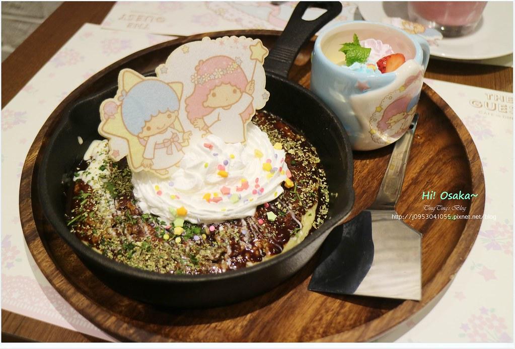 大阪Kiki & Lala Café(22)
