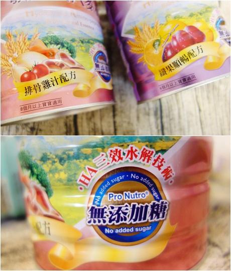 寶寶副食品米麥精食譜 (2).jpg