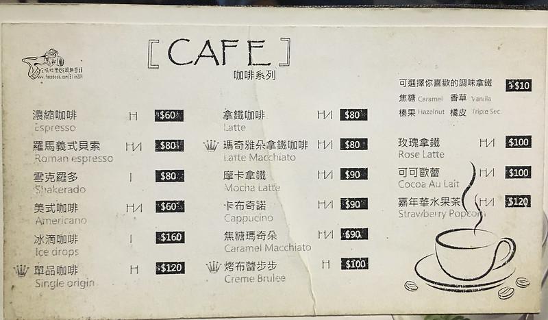 喝咖啡 (16)