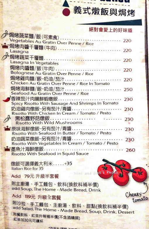台中義大利麵米蘭街美食餐廳dm菜單08